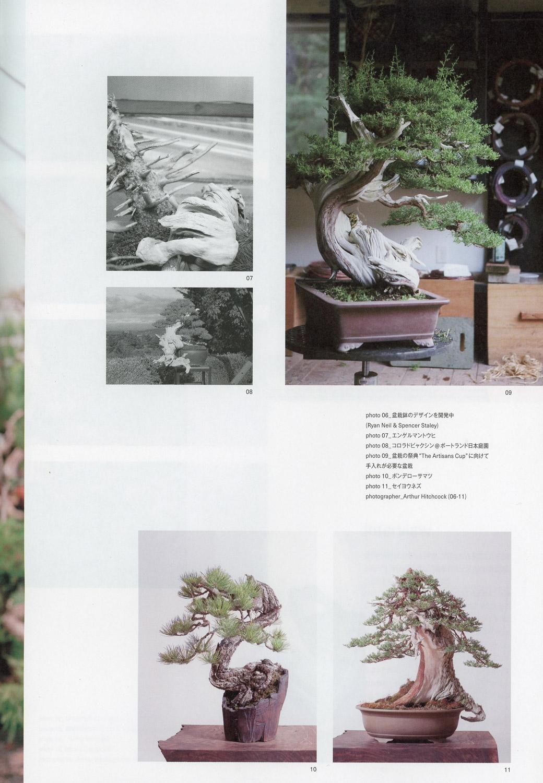 craft_magazine_mirai_2